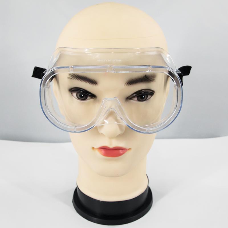护目镜G2DC125
